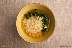 Ochazuke (Rice With Green Tea) Recipe Image