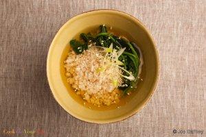 Ochazuke (Rice With Green Tea) Recipe Image