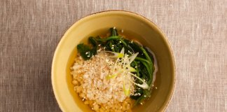 Green Tea Over Rice (Ochazuke) - Cook for Your life- anti-cancer recipes